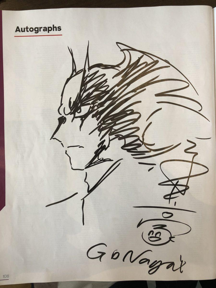 Devilman Go Nagai
